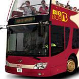Big Bus - Hop On/Hop Off