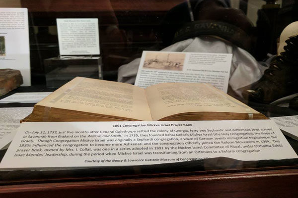 The 1450s oldest Torah in America